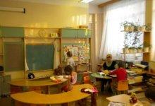ГБДОУ центр развития ребенка детский сад № 72 с осуществлением физического и психического развития, воспитанников Фрунзенского района Санкт-Петербурга