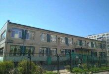 Детский сад № 96 Фрунзенского района Санкт-Петербурга