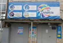 Центры развития ребенка фрунзенского района thumbnail