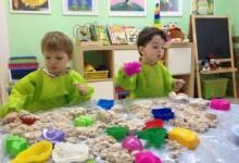 Детский центр Kids Club